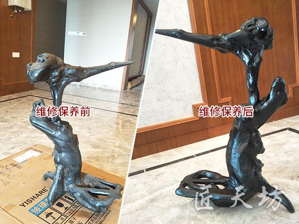 工艺品必威电竞在线必威体育注册手机版3
