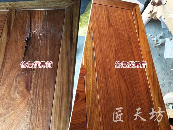 红木家具必威电竞在线保养9