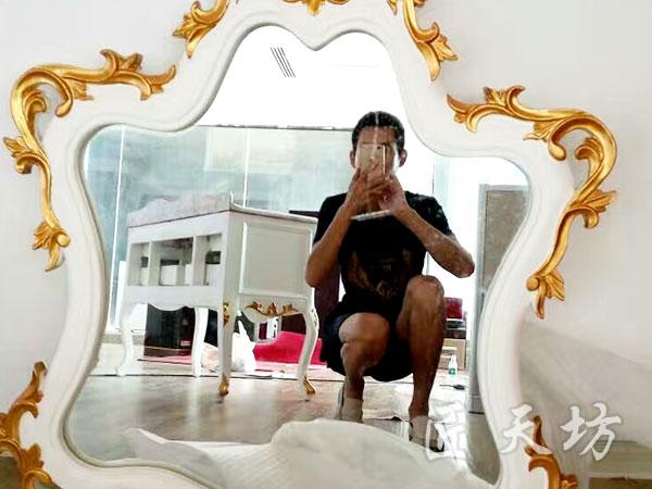 浴室柜花边描金3